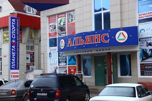 Магазин одежды «Магазин Планета Спорта» в городе Элиста, фотографии