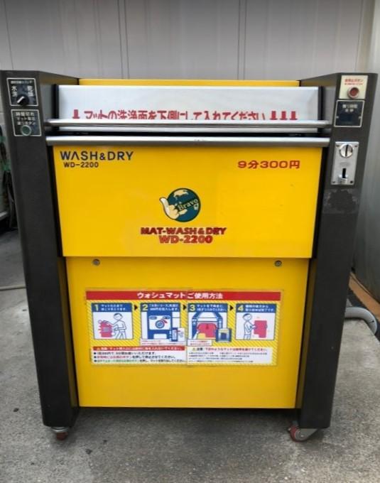 洗車のジャバ京橋店