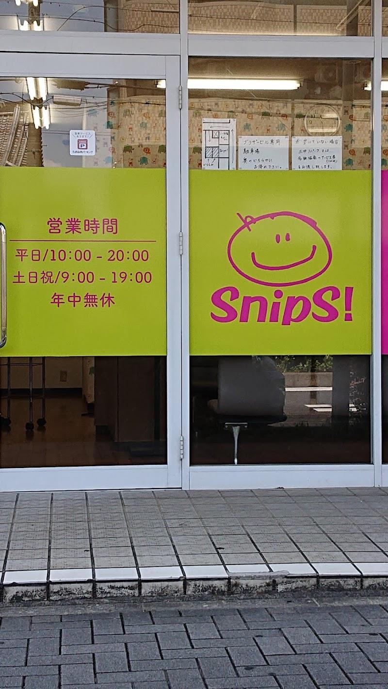 snips!