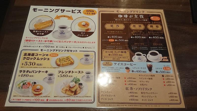 安城 ケーキ 三河 ナチュール 篠目本店