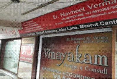 Vinayakam Design