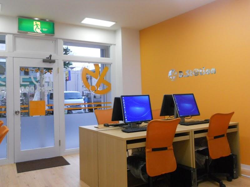 ディードットステーション大倉山教室