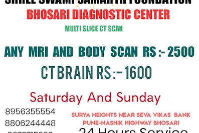 Bhosari Diagnostic Center