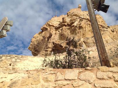 Mount Benacantil