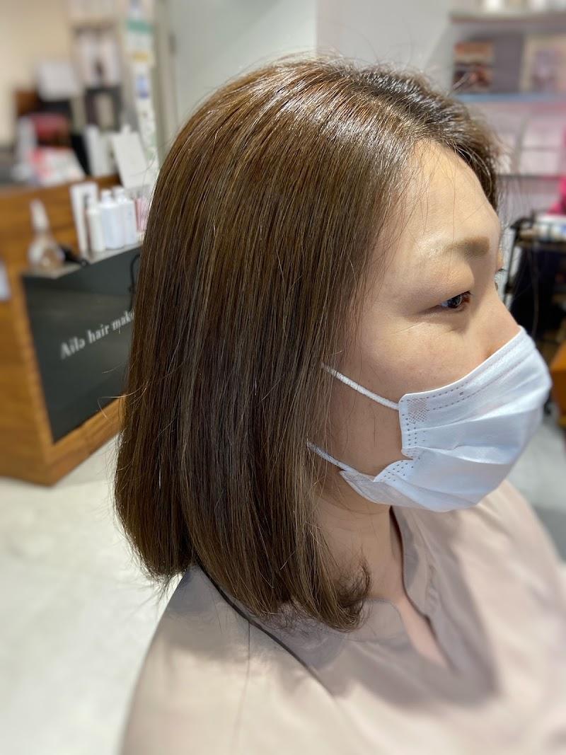 Aile hair make 調布国領