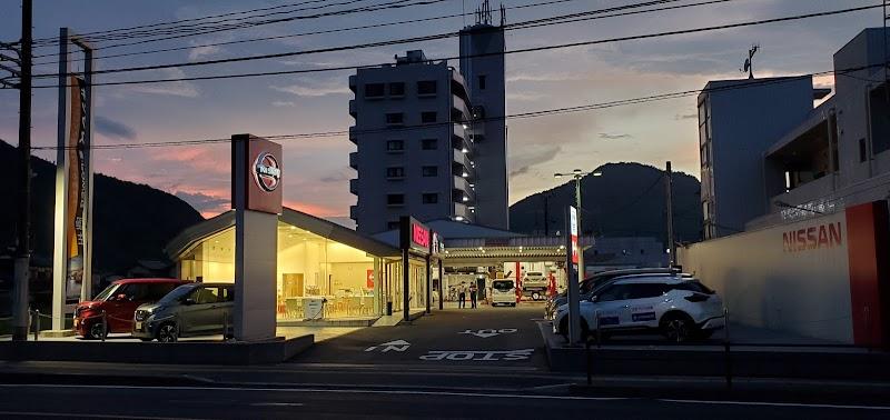 日産プリンス広島販売株式会社可部中央店
