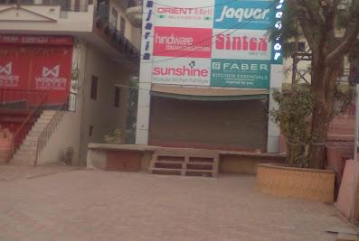 galbaliya tradersBharatpur