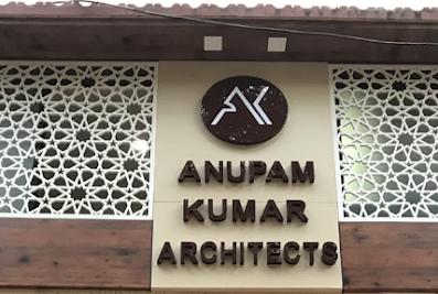 Anupam Kumar | architect in varanasi