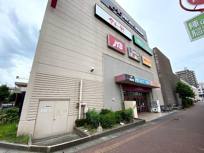 イオン 映画 大野城