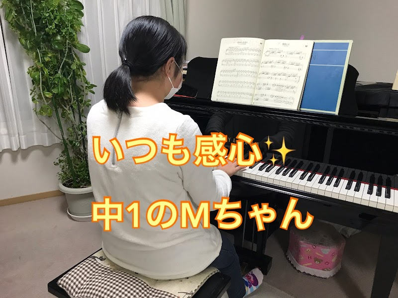 よこやまピアノ・エレクトーン音楽教室