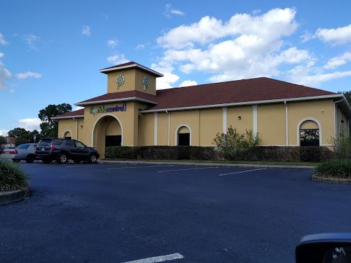 floridacentral Credit Union, 334 Oakfield Dr, Brandon, FL 33511, Credit Union