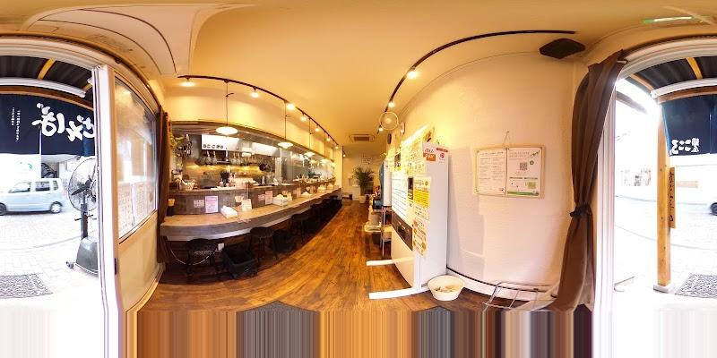 麺屋こころ蕨店