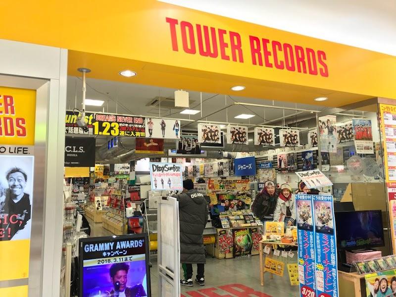 鈴鹿 タワーレコード