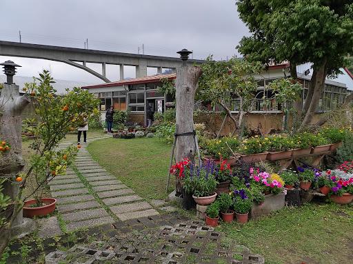 笠園有機農園
