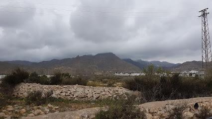 Centro de Interpretacion Terrera Ventura Y Desierto de TABERNAS