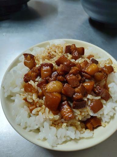 阿娥虱目魚粥