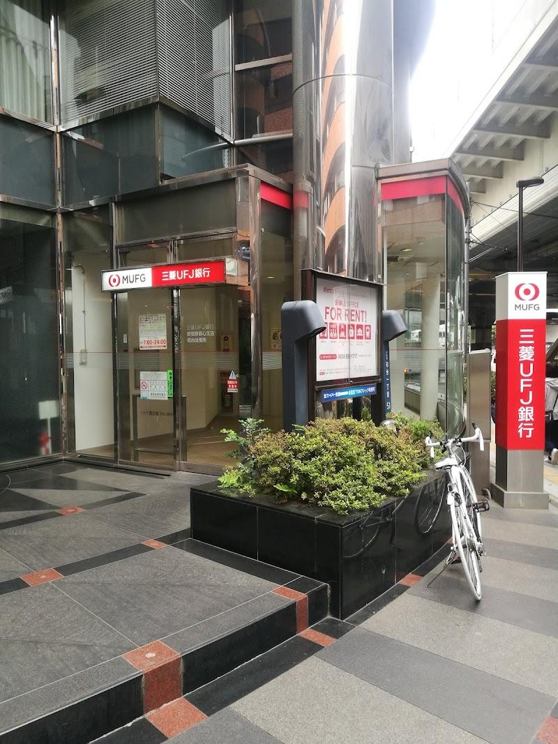 渋谷 ufj