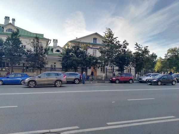 Банкомат «Банкомат Промсвязьбанка» в городе Сергиев Посад, фотографии