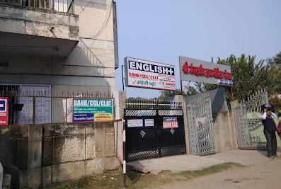 Shree Mangaldeep Diagnostic Center