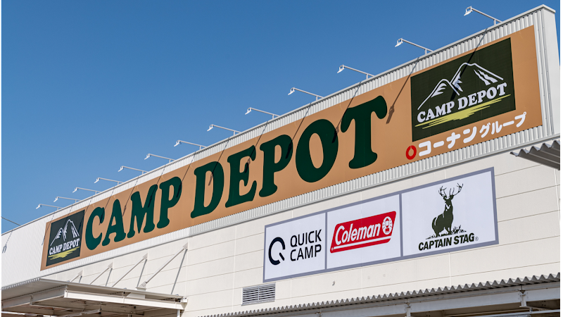 CAMP DEPOT(キャンプデポ)橿原香久山店