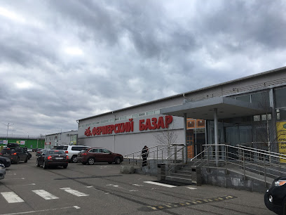 Рынок Петровский базар