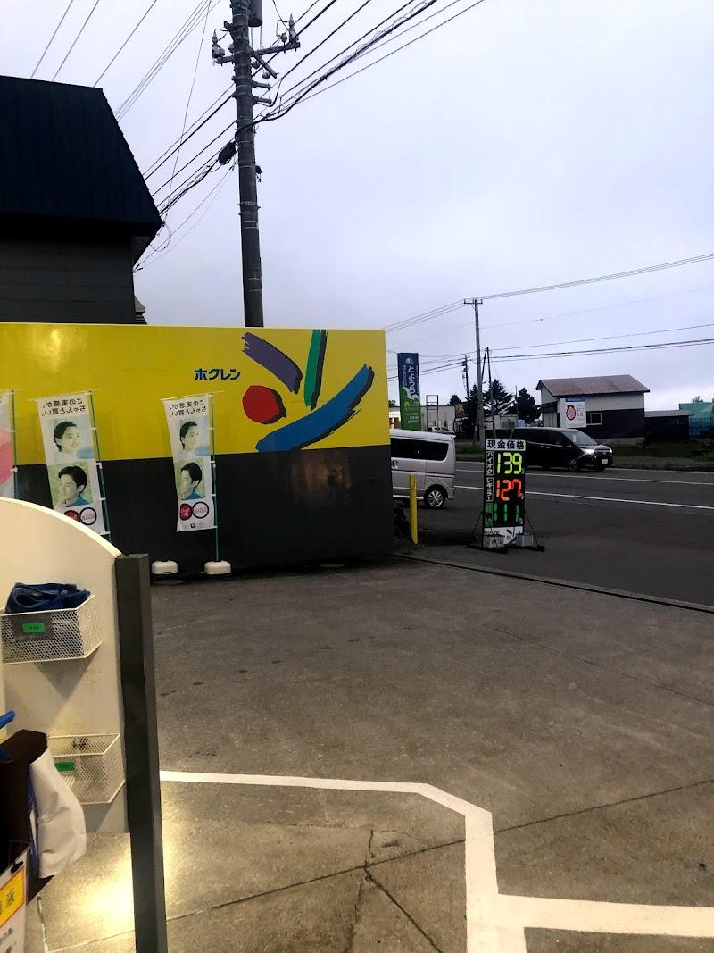 ホクレン 豊浦セルフSS / JAとうや湖