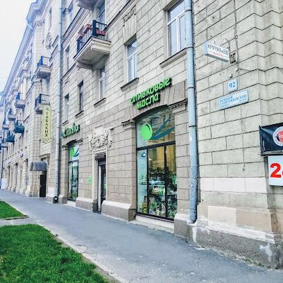 Адрес магазина табачных изделий покупка табака оптом напрямую с завода