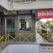 Sahyog Diagnostic Pvt. Ltd.