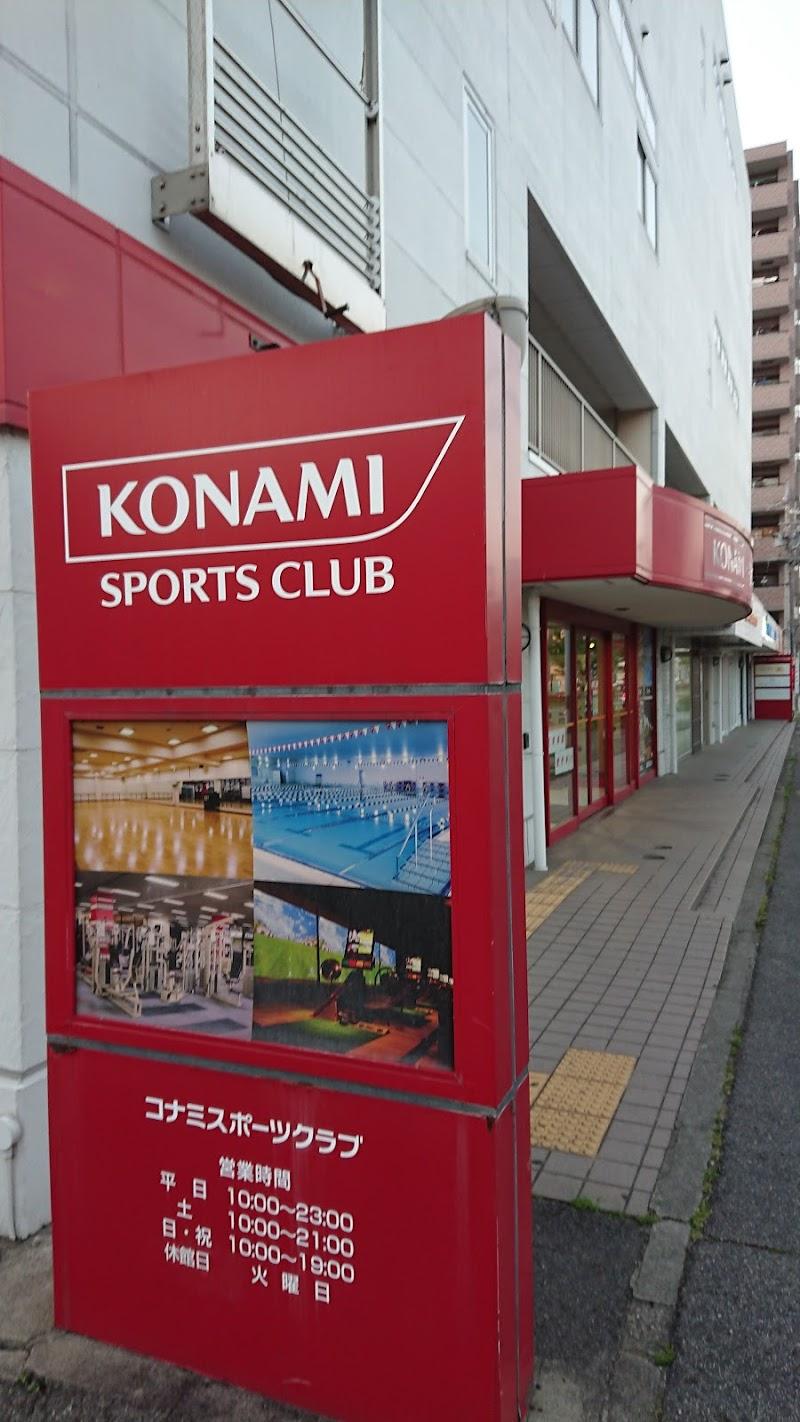スポーツ クラブ 城南 コナミ