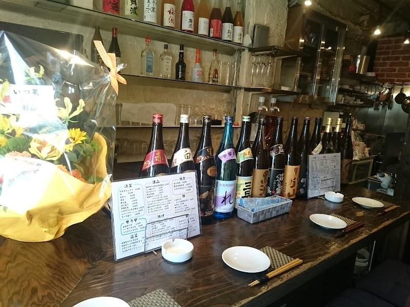 地酒とワイン いつ果
