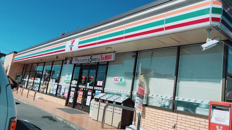 セブン-イレブン 伊勢崎昭和町店