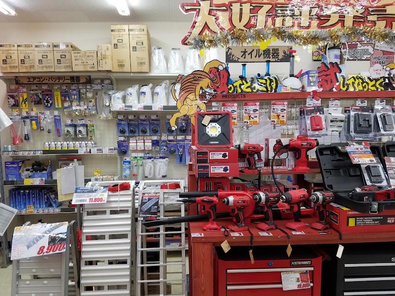 アストロプロダクツ 岡山東店