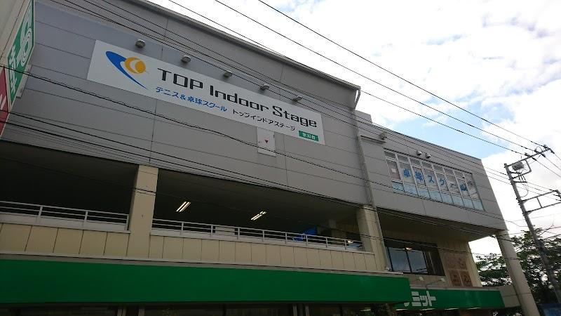 Top 氷川台