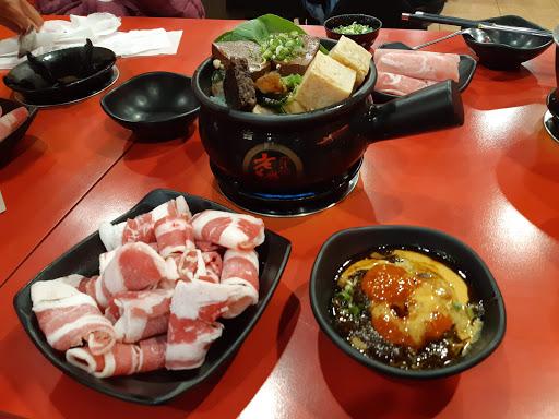 老先覺麻辣窯燒鍋(金門金湖店)