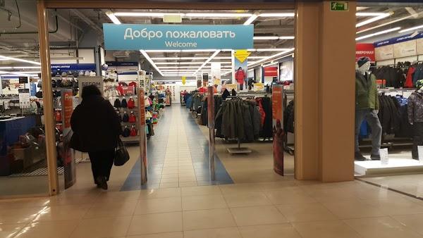 Магазин спорттоваров «Спортмастер» в городе Дубна, фотографии