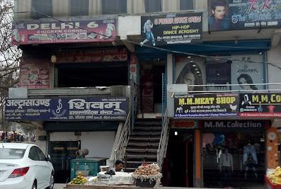 Shivam Diagnostic Centre
