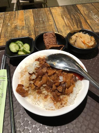 金仙魯肉飯鉑金食堂 桃園機場店