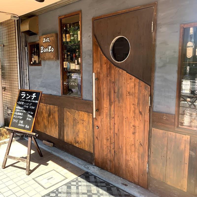 バー ボンゾ (Bar Bonzo)