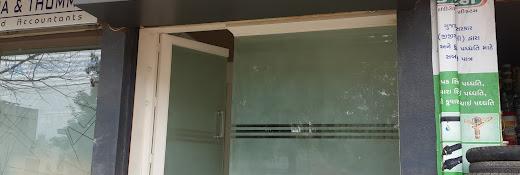 Shree Interior DesignJunagadh