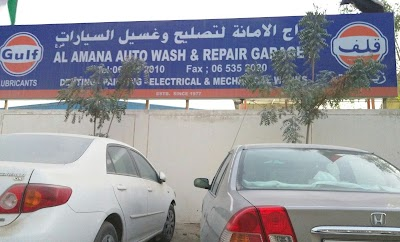 Al Amana Auto Wash & Repair Garage, Sharjah (+971 50 628 4727)