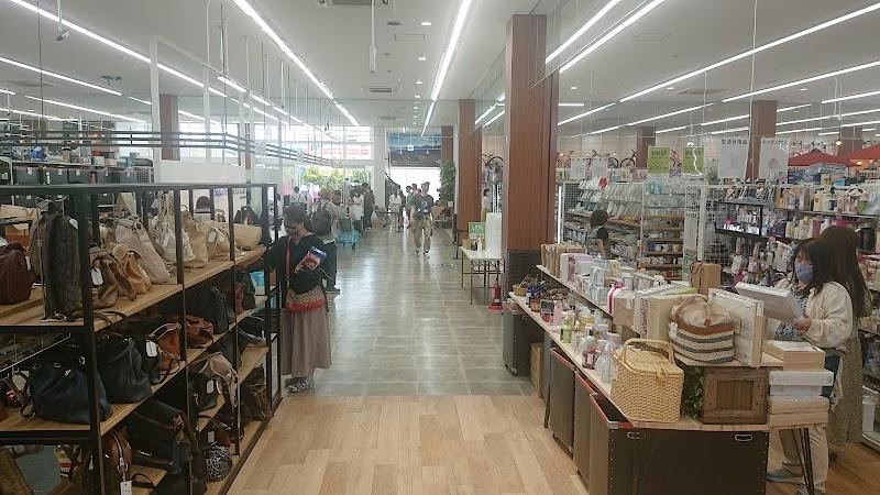 スーパーセカンドストリート八尾店