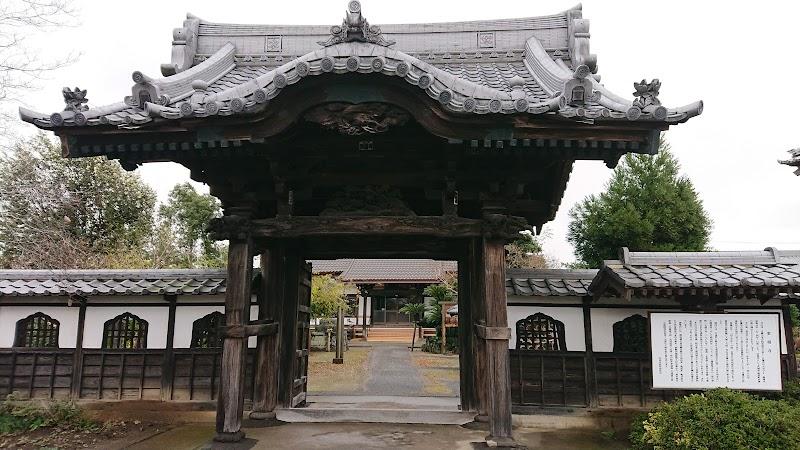 実相寺(旧関宿城移築本丸御殿)