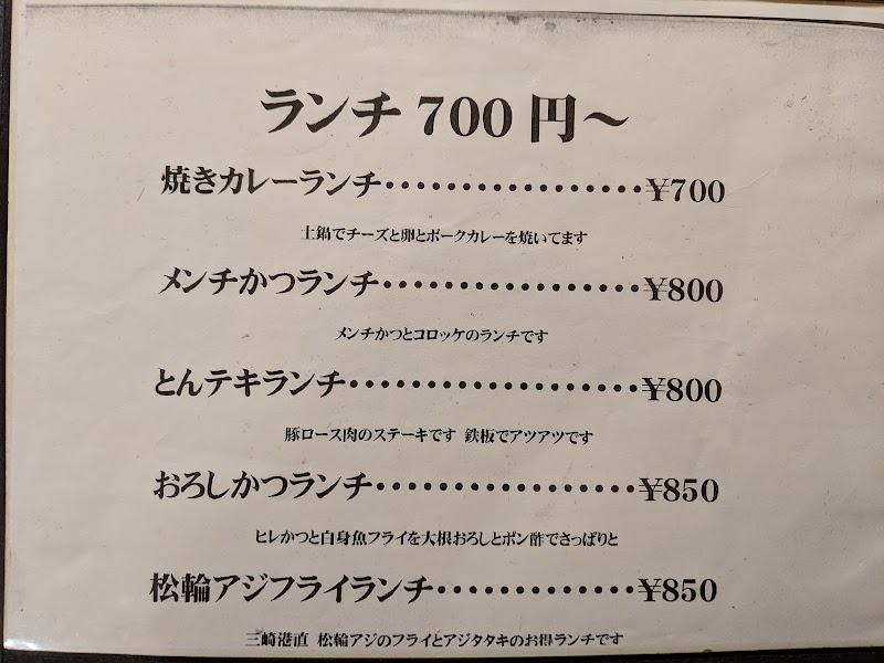 とん平 (神奈川県横浜市青葉区市ケ尾町 とんかつ店 / レストラン ...