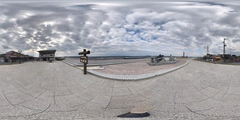 マグロモニュメント 本州最北端の碑