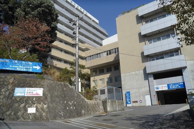 パークヒル 病院