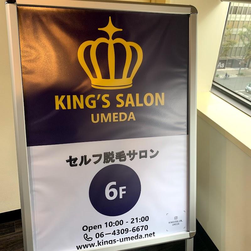 セルフ脱毛サロン KING'S SALON(キングスサロン) 大阪梅田店