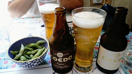 photo du restaurant Yamaneko