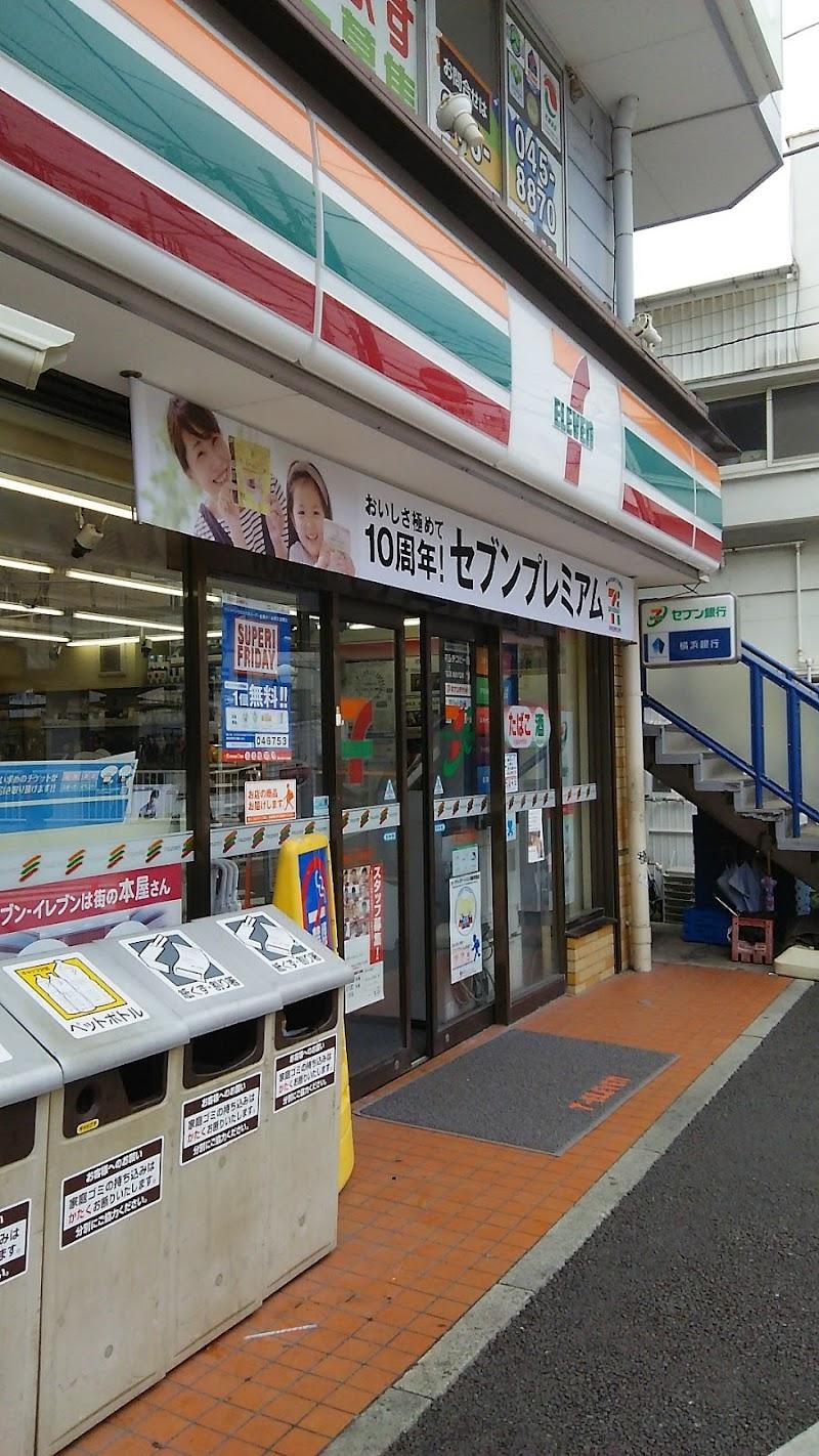 セブン-イレブン 横浜山手駅前店