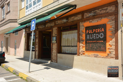 Pulperia Ruedo Asador