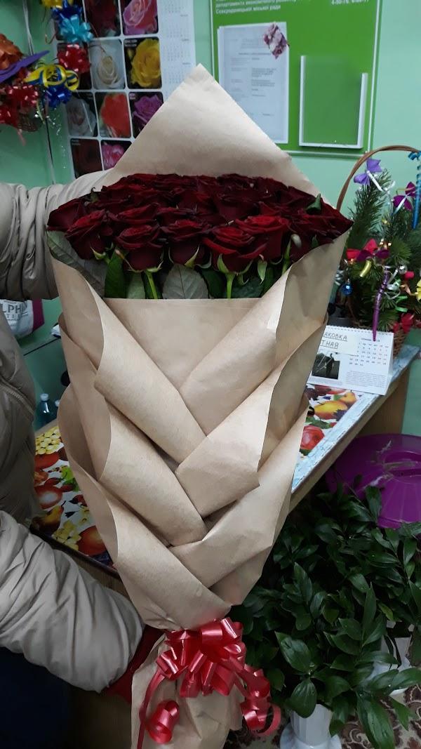Северодонецк магазин цветов, магазина армения купить